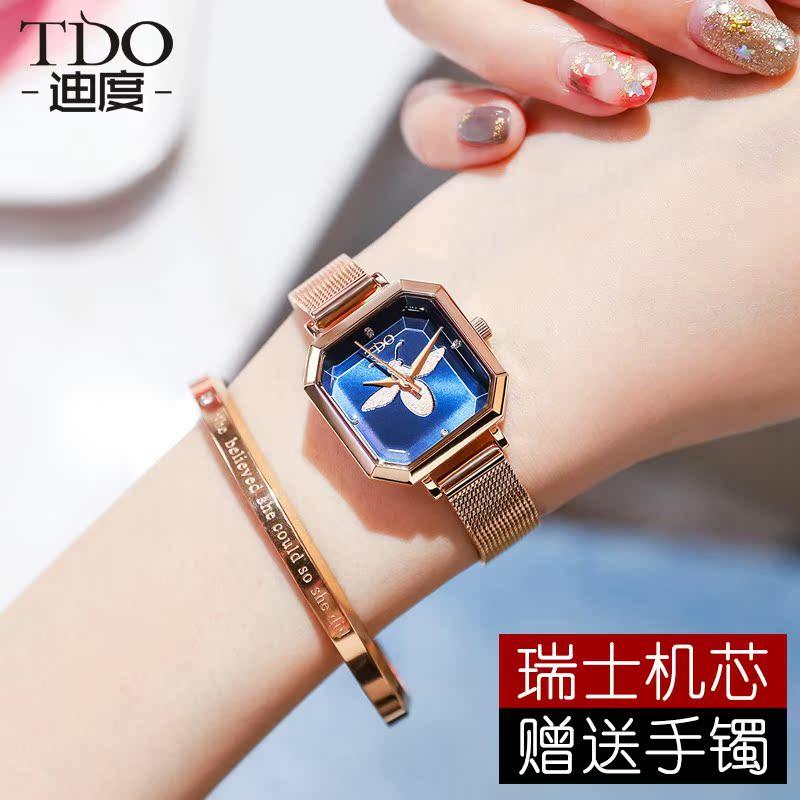 正品迪度品牌2019流行手表女款 防水 气质时尚简约小巧女士手表