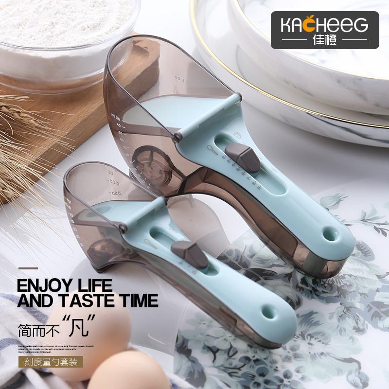 2只装可调节定量勺塑料家用烘焙盎司刻度勺套装厨房克度数计量勺
