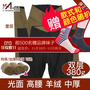 斯瑞晨保暖裤女士双层羊绒打底裤外穿修身小脚裤高腰棉裤203-052B