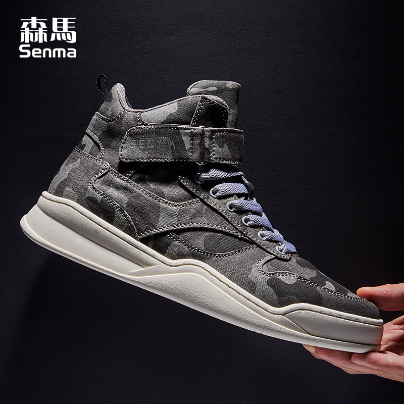 Senma mens shoes Korean fashion high top shoes leisure sports shoes Zhongbang board shoes Plush warm camouflage cotton shoes in autumn and winter