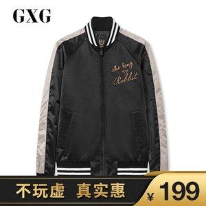 【清】gxg男装春季时尚长袖黑色夹克