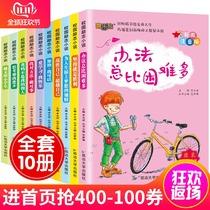 小本小孩簡短讀物嬰兒早教啟蒙經典童話小班繪本一歲兩歲帶拼音歲寶寶幼兒園書籍630冊注音兒童睡前故事書12全套夜親子共讀365
