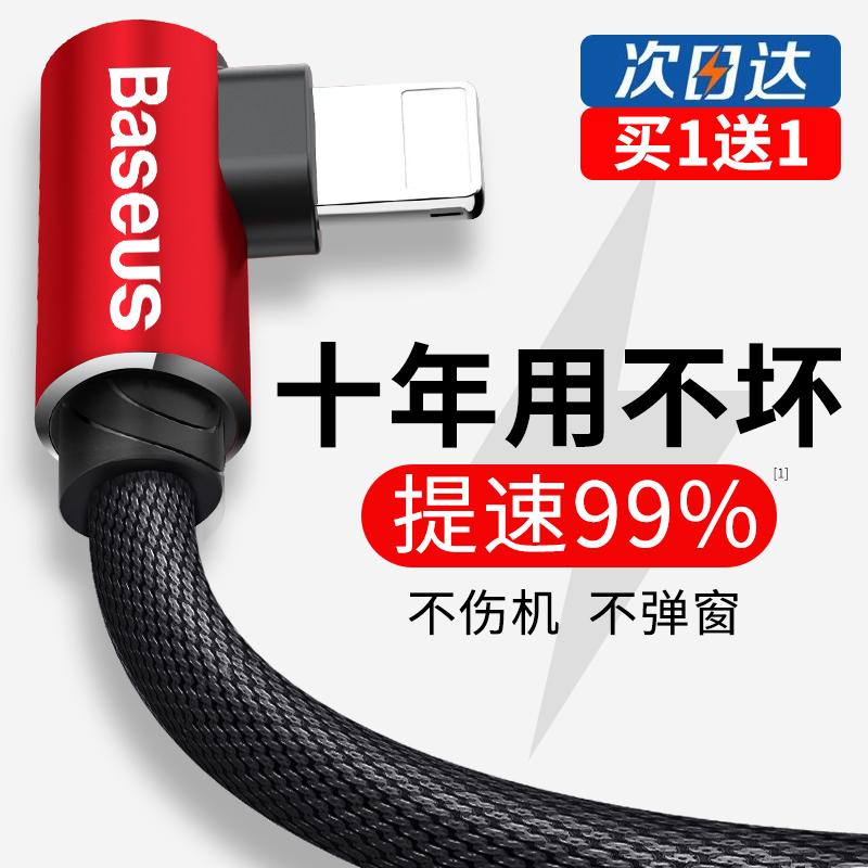 华为畅享6sotg排行榜