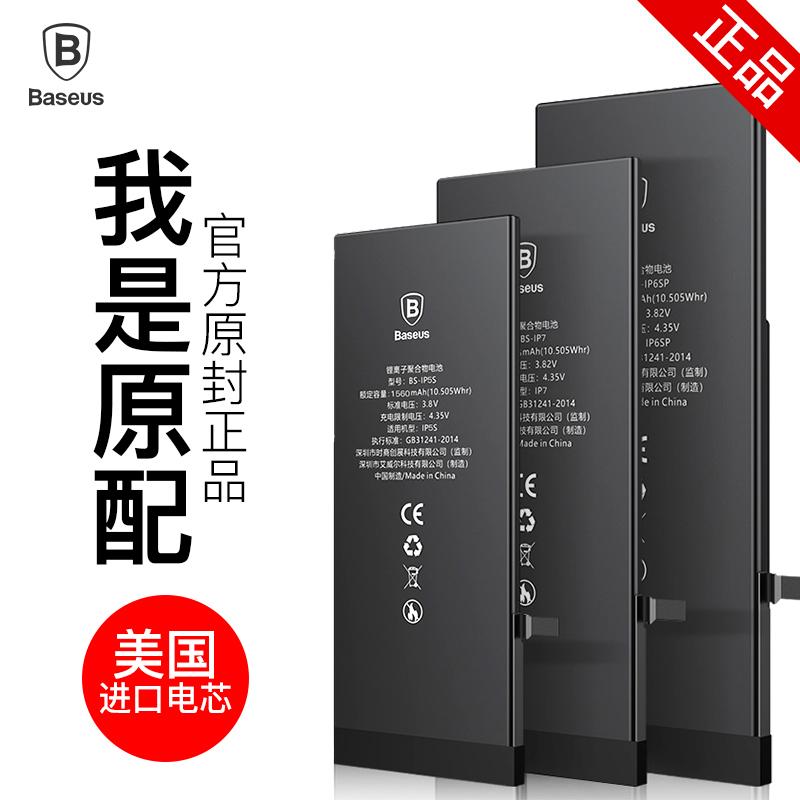 倍思苹果6电池iPhone6原装正品苹果6s电池iphone6plus六手机5s大容量sp电板7p换5苹果7电池plus正版原厂全新