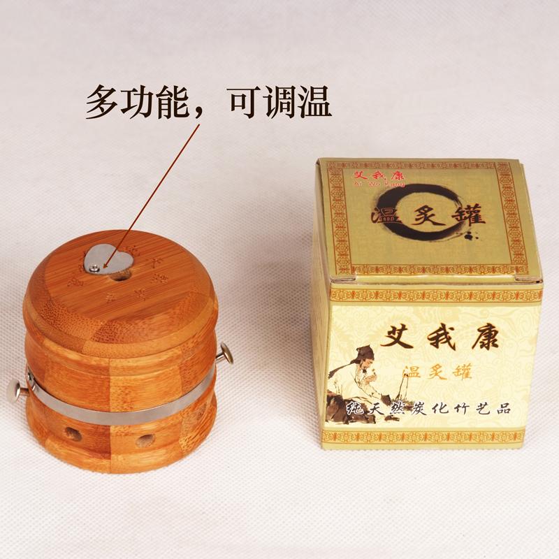 竹製の灸の缶は小さくて、携帯して灸をします。