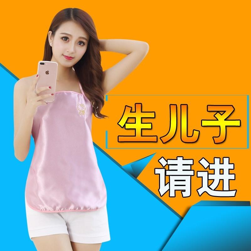 孕妇内衣肚兜放射夏季加肥夏款防辐射服夏天上衣兜兜内穿护