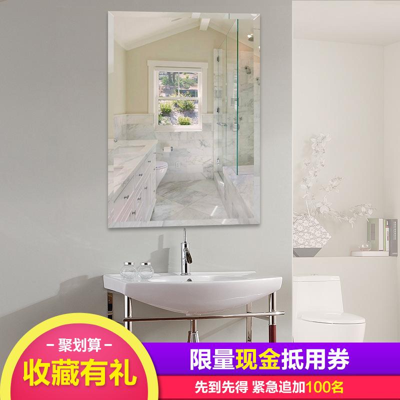 Современный стиль бескаркасный ванная комната зеркало hd ванная комната зеркало стена косметическое зеркало вискоза перфорация ванная комната зеркало