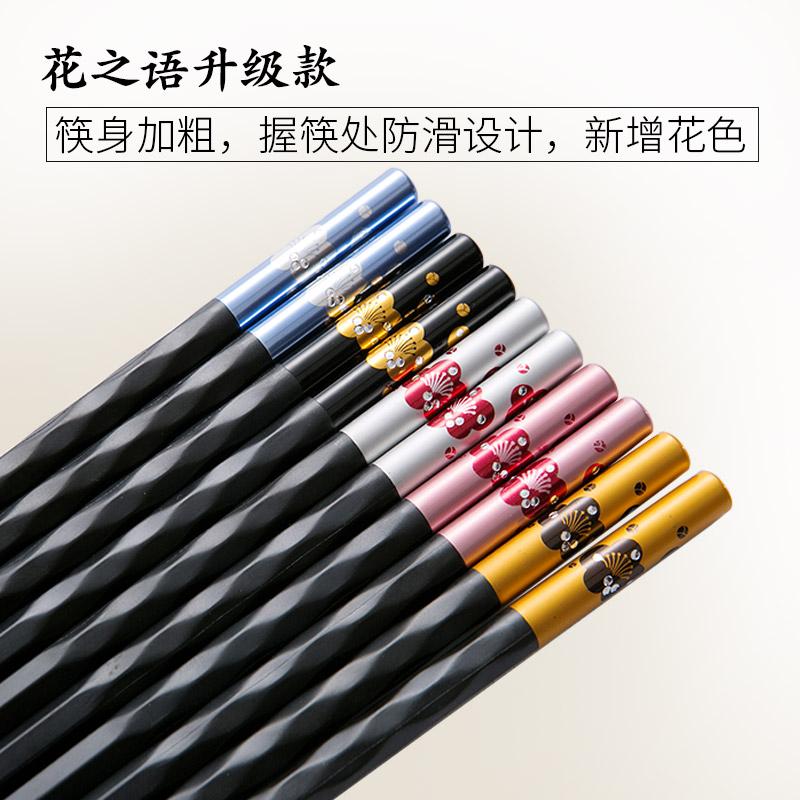 雙槍不鏽合金筷子套裝防滑家庭裝長日韓式無蠟家用不含鋼5雙裝
