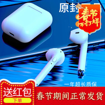 Samsung wireless headset Galaxy original S8 Bluetooth single and dual ear a60s9 sports non delay touch S10 earplug