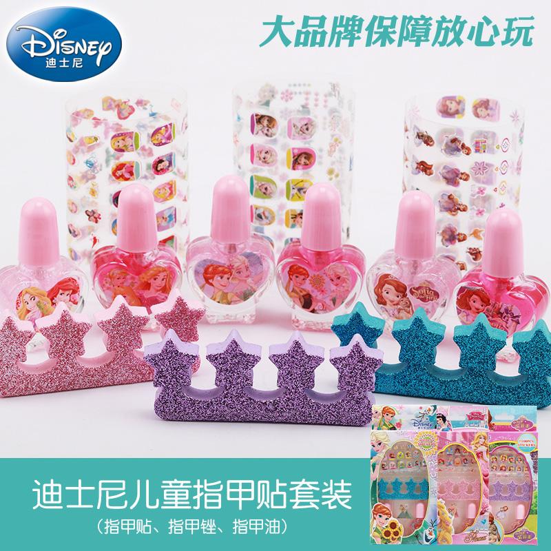 迪士尼儿童指甲油化妆品套装冰雪奇缘公主女童指甲贴女孩安全玩具