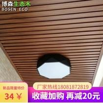 生態木吊頂天花生態木護墻板生態木浮雕板基礎建材生態板裝修材料