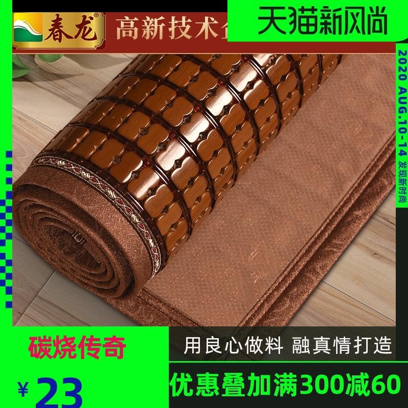 春龙夏季沙发垫麻将坐垫套巾罩凉席防滑贵妃夏天款欧式竹凉垫定做