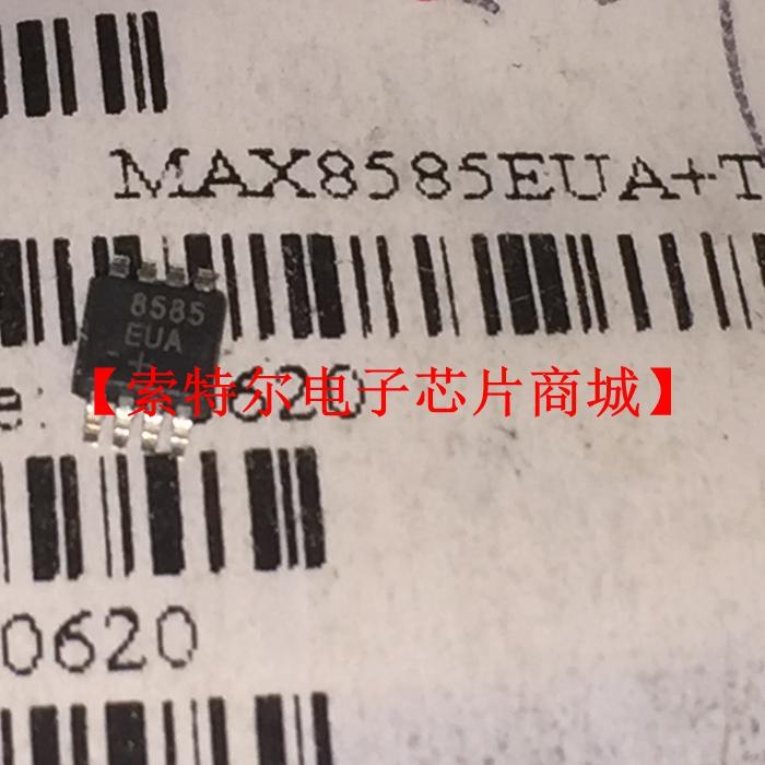 MAX8585EUA+T MSOP【索特尔电子芯片商城】原装可直拍