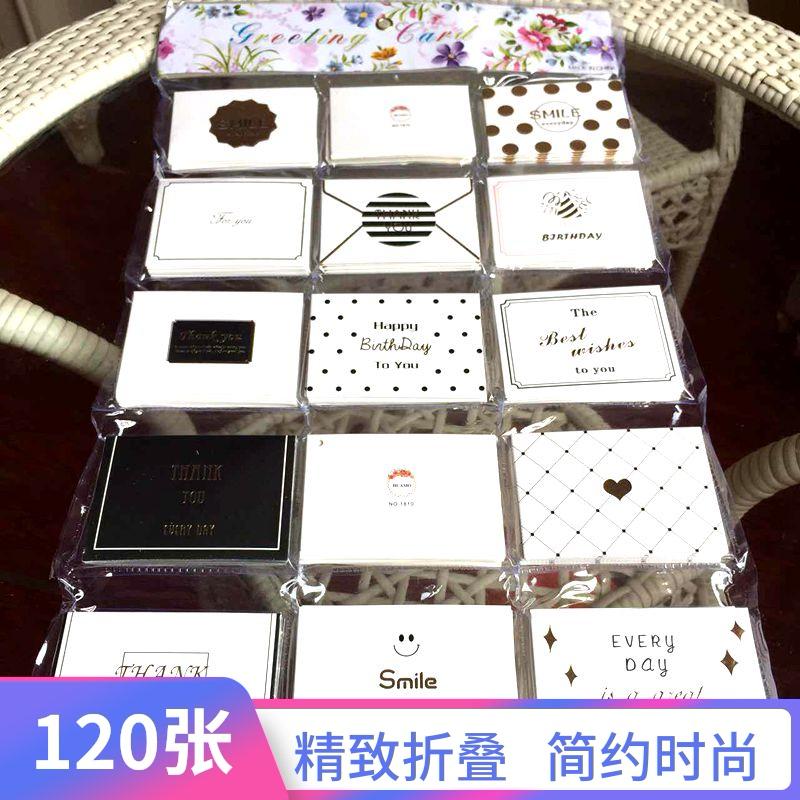 带信封贺卡韩国创意小卡片生日简约留言感谢卡鲜花节日精致祝福卡