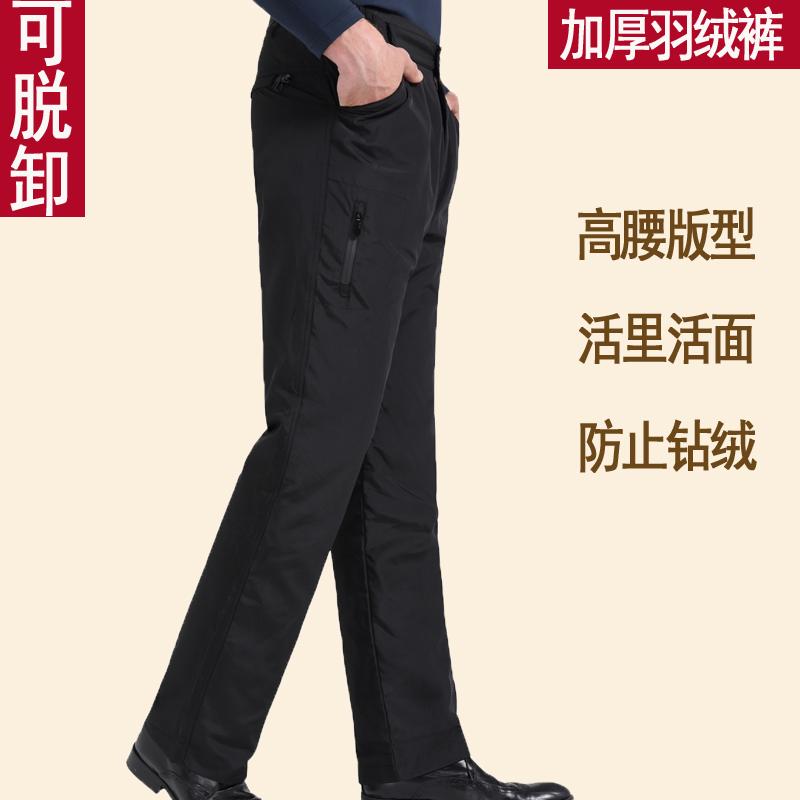 В пожилых брюки вниз мужчина верхняя одежда талия тонкий съемный плюс подклад толстые тепло люди белый гусь брюки