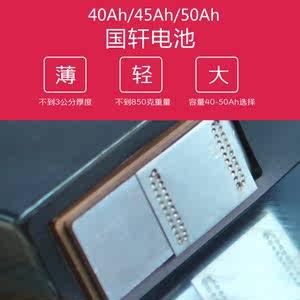 12V电动车电芯国轩3.7v45ah50ah三元铝壳动力电芯48v60v72v动力
