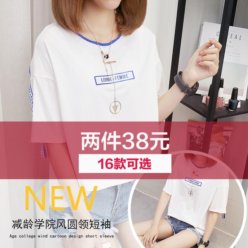 ZAIUU ACE夏季短袖女装T恤个性百搭宽松圆领小心机学院风上衣
