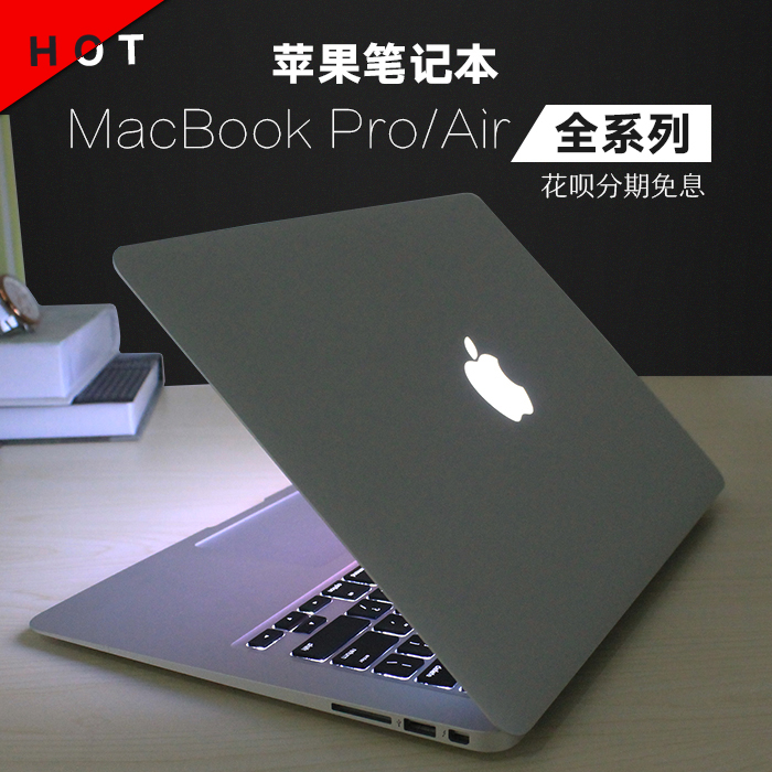 Apple/�O果 MacBook Air MMGF2 Pro超薄i5���@手提本�P�本��X17