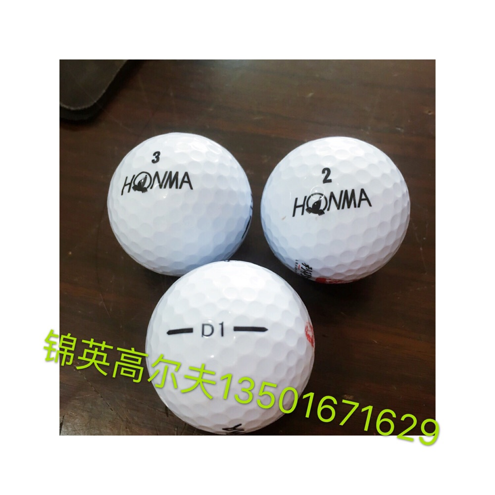 Honma Golf 2, 3, 4 layers, 50 pieces in a pack, 2 pieces in a pack