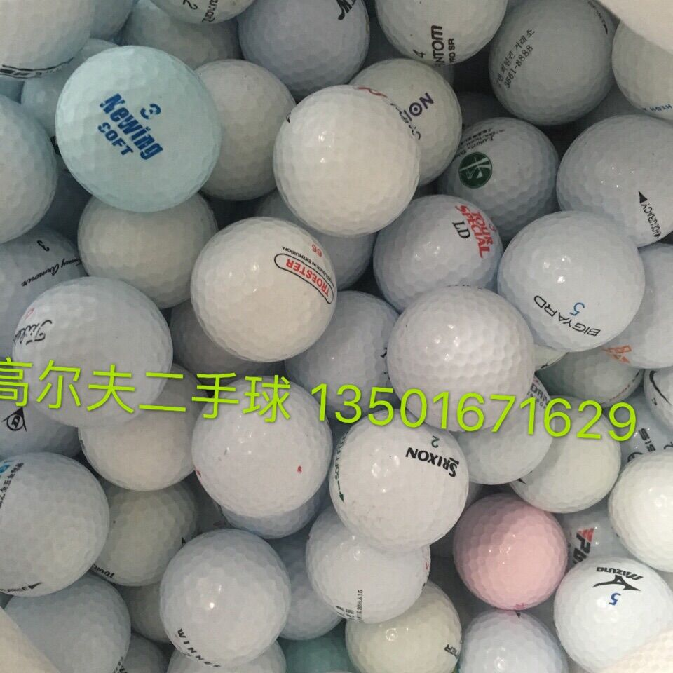 Send net bag 50 golf balls Titleist prov1 v1x3 to 4-tier game pack in white
