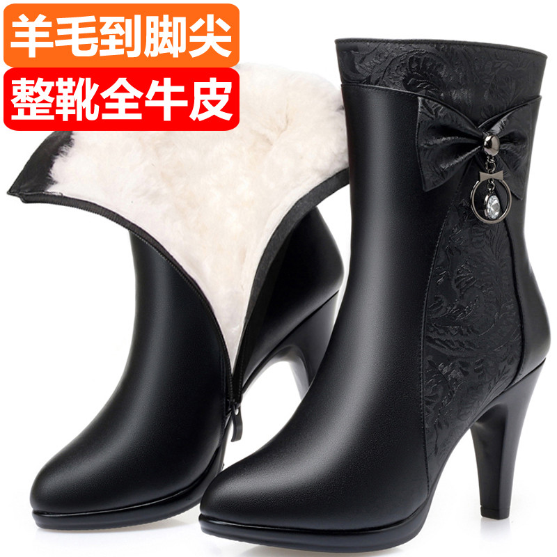 真皮羊毛棉靴子女冬季新款中筒靴高跟加绒加厚中靴细跟女鞋大棉鞋