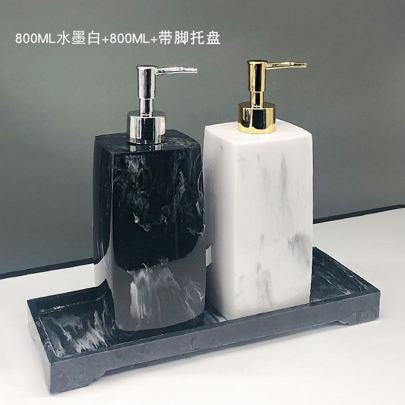 简约欧式乳液瓶酒店家居浴室洗手液瓶子沐浴露分装按压瓶创意空瓶