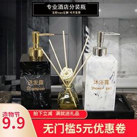 酒店洗手液瓶子按压浴室皂液器沐浴露洗发水瓶空瓶乳液分装瓶套装