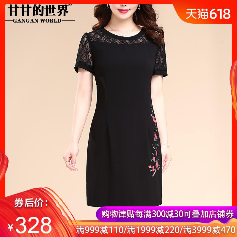 甘甘的世界打底连衣裙小黑裙中年女士夏季新款2019蕾丝裙修身显瘦