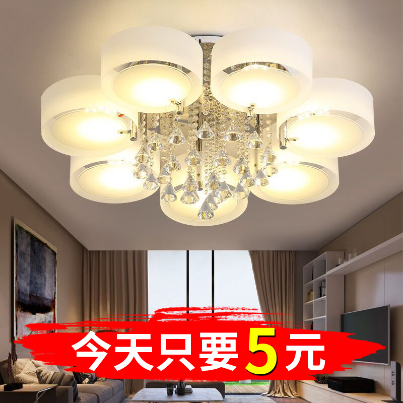 2020新款大气现代简约客厅吸顶灯