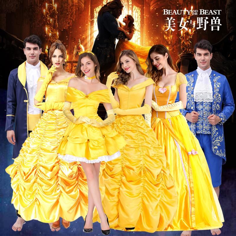 万圣节迪斯尼cos美女与野兽贝尔公主裙王子野兽大人女巫演出礼服