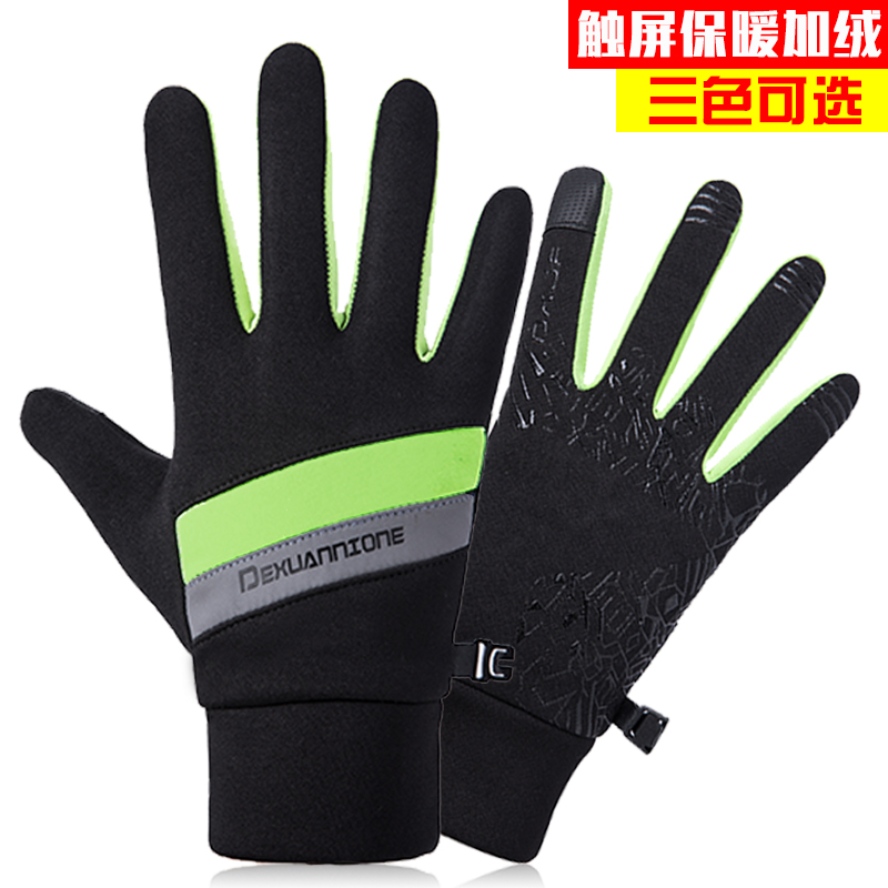 Gloves mens winter touch screen Plush warm antiskid running windproof waterproof sports riding all finger womens winter motorcycle