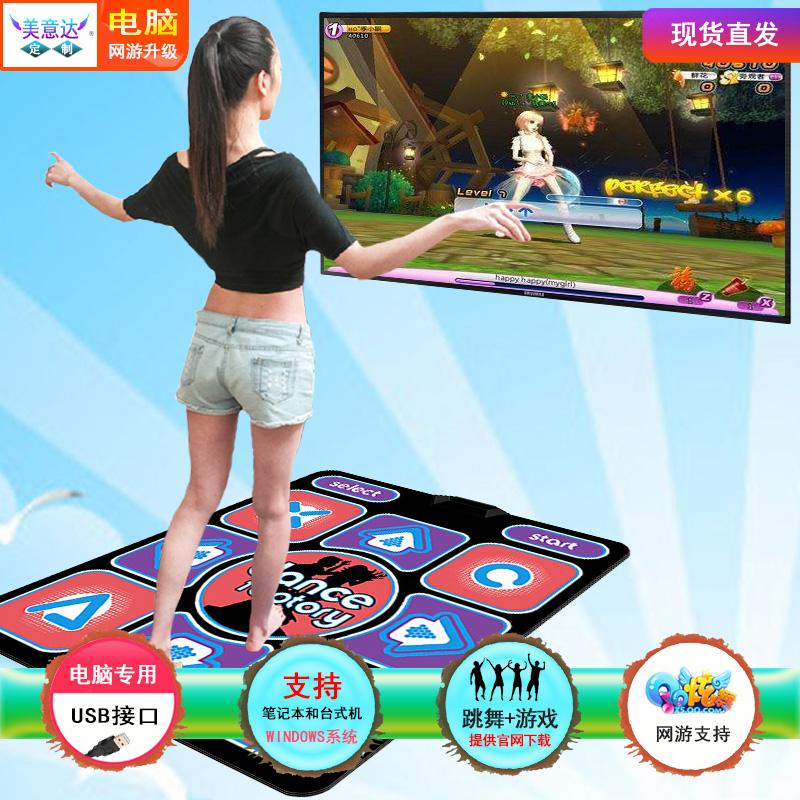 Танцевальные игровые автоматы Артикул 535953966777