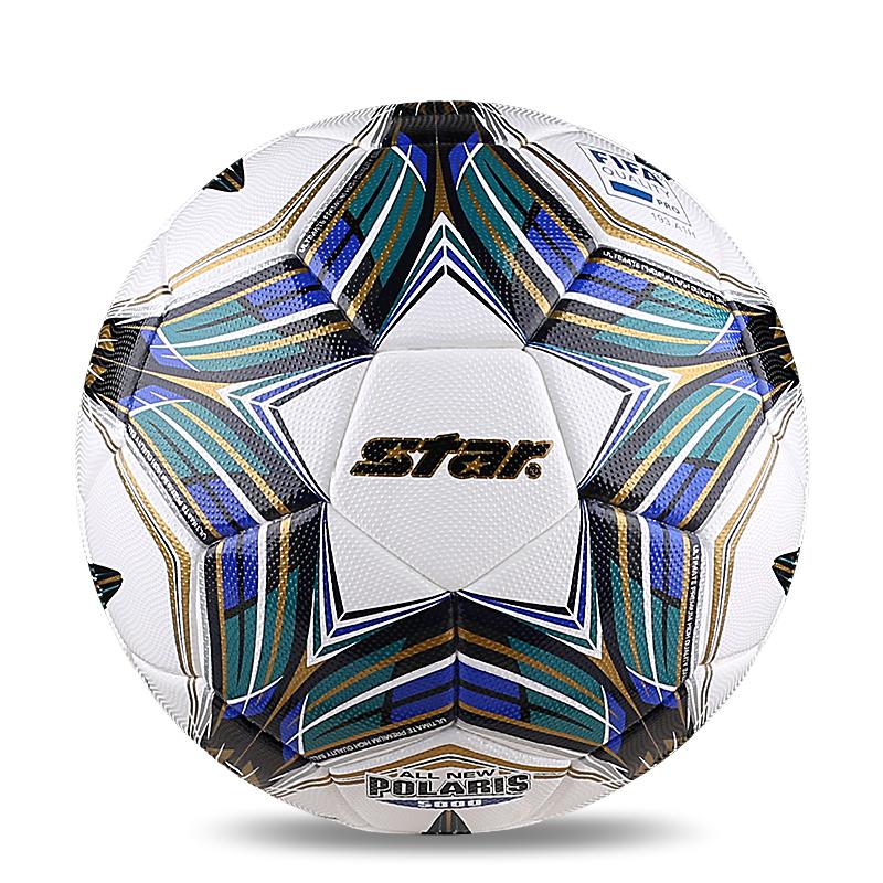 Товары для футбола Артикул 6090360757