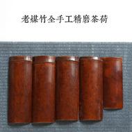 ₴金凱悅㍐竹根茶筒 茶道六君子 筆筒日式老竹花瓶 創意擺件 收納筒家居禪意