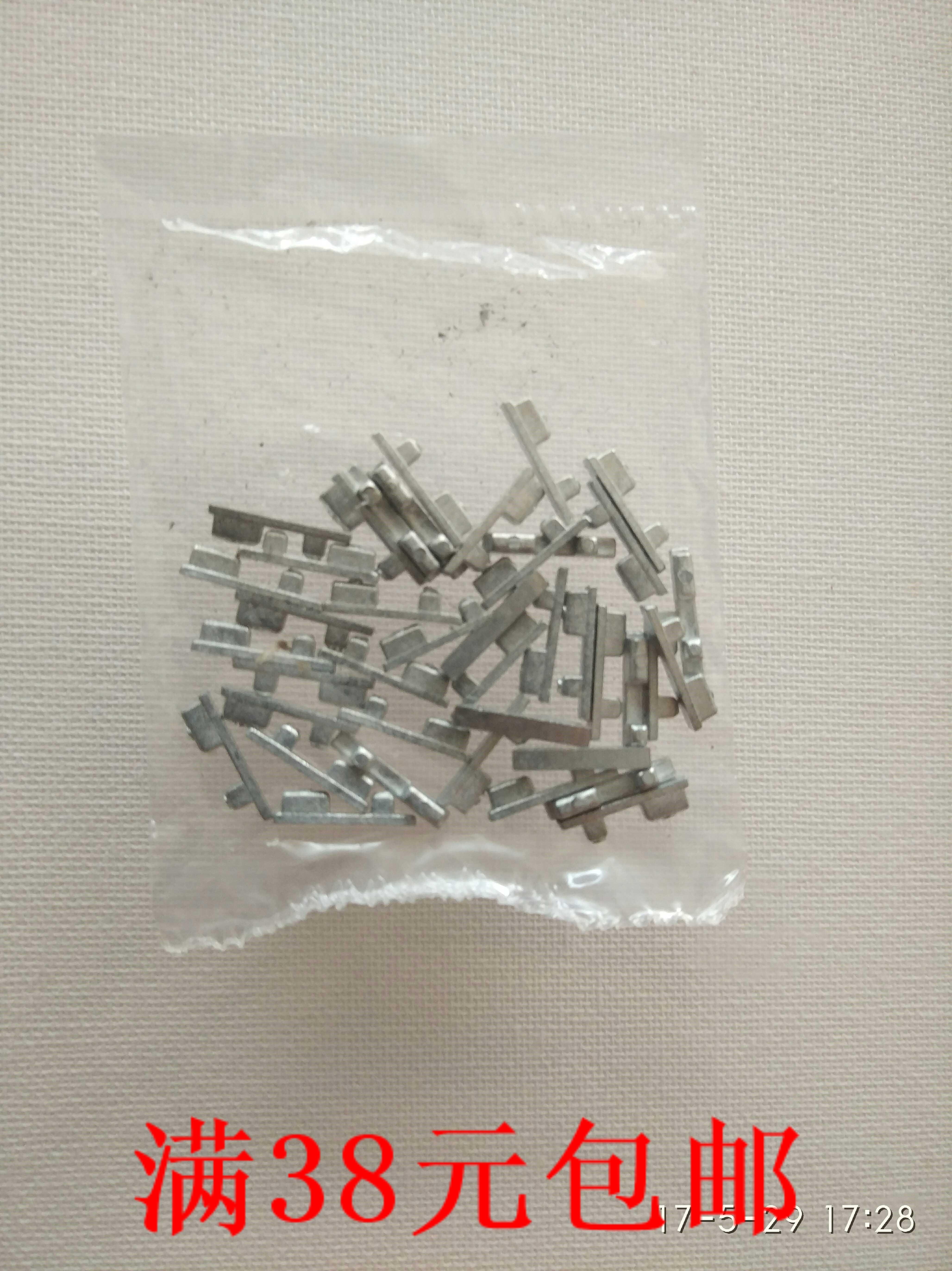 伞杆连接锁销双向连接卡子卡销约40个单价8元一包伞配件