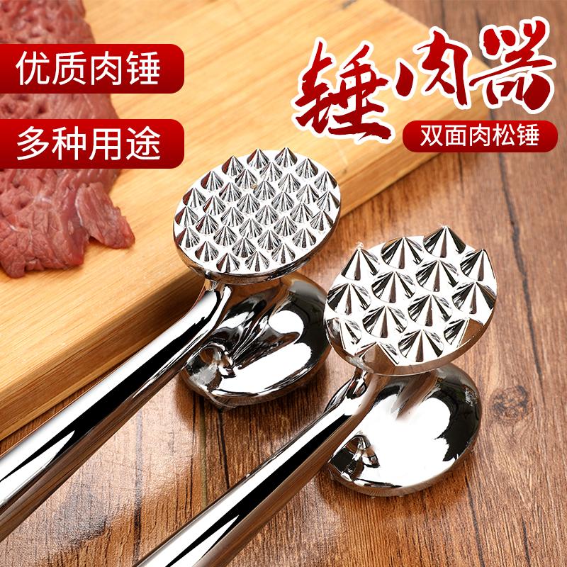 牛扒锤敲肉锤一体式牛肉锤牛排锤松肉锤针打肉锤嫩肉锤牛扒排工具
