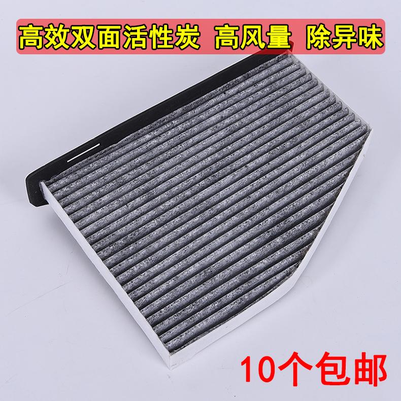 适配奔腾B30空调滤芯 森雅R9空调滤清器 一汽骏派A70空调格