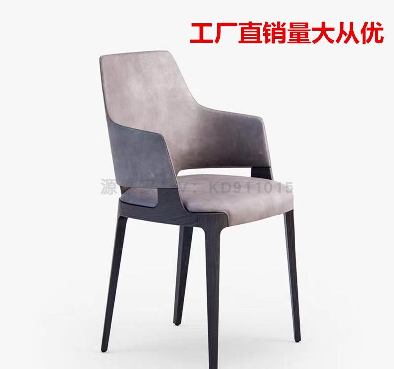 意式极简餐椅北欧风实木餐椅咖啡椅简约现代洽谈椅轻奢设计师餐椅