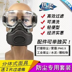 防护眼镜防冲击防尘防风防沙工业粉尘眼罩骑行保护眼睛护目镜劳保