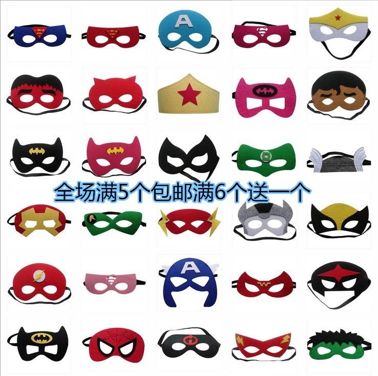 ハロウィンスーパーヒーロー環境保護フェルトのマスク子供アニメ映画のテーマはマスクを演じます。