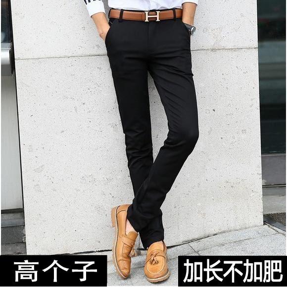 春秋男士休闲加长版男裤120cm 高个瘦人修身弹力特长高个子裤大码98.00元包邮