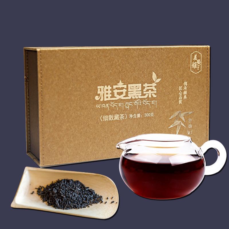 雅安黑茶雅安藏茶黑茶300g 四川雅安茶叶茶厂 芽细毛尖藏茶礼盒