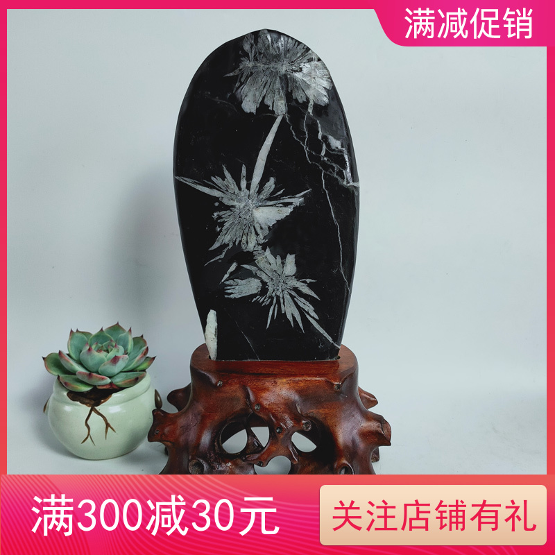 Spot new natural chrysanthemum stone manufacturers to sell ornamental stone stone design Stone porch decoration package