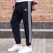 子 针织休闲跑步束脚长裤 秋季 收腿卫裤 男士 阿迪达斯新款 运动裤