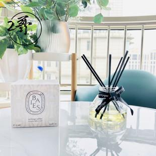 Diptyque 補充瓶的簡易擴香精 75ml 送絲帶 香薰藤條 室內香氛