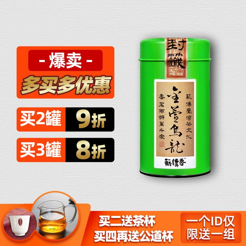Высокогорный чай Артикул 17376592902