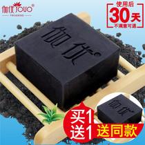 80g田七馬油皂手工皂清潔滋潤除螨保濕精油皂