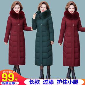 中老年加肥加大码羽绒棉服中年女装棉袄长款过膝妈妈冬装棉衣外套