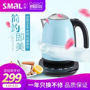 领30元券购买西摩WK-9821C 电热水壶家用保温恒温304不锈钢智能wifi冲奶电水壶