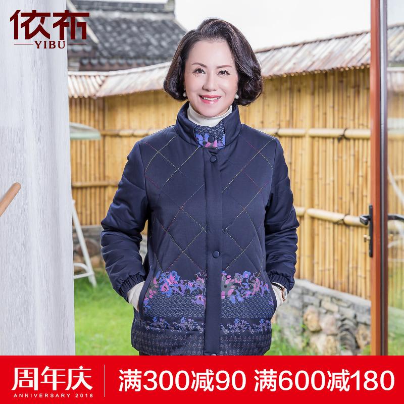 依布新款冬装印花格纹棉服中老年妈妈女装棉袄上衣单排扣拉链外套